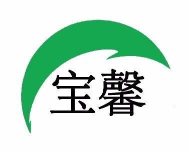 深圳市宝安区福永宝馨鑫塑料制品厂