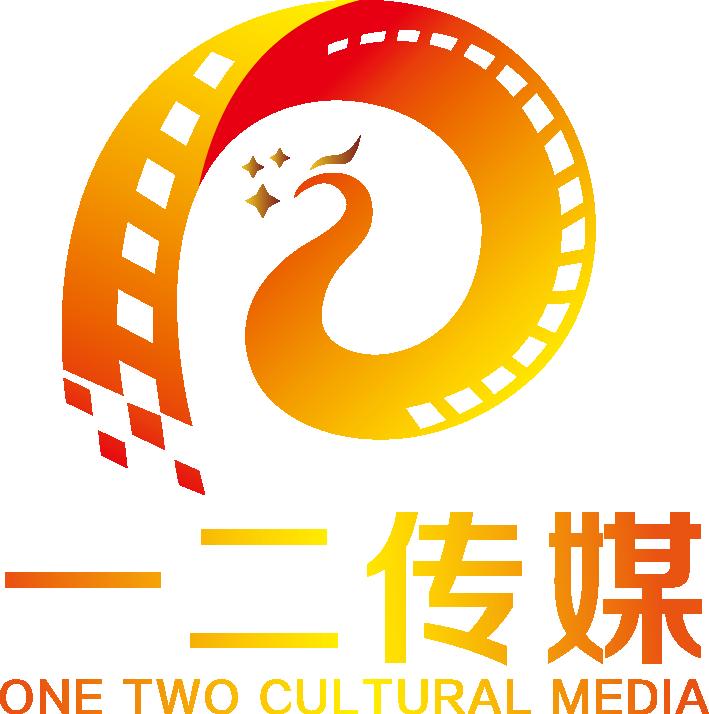 四川一二映像文化傳播有限公司