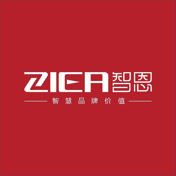 深圳市智恩廣告設計有限公司