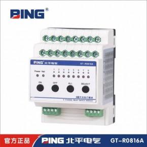 L5508RVF智能照明模块