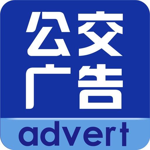 煙臺經典視線廣告傳媒有限公司