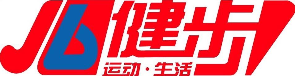 蘇州步健商貿有限公司