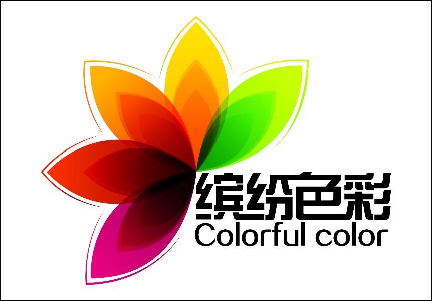 深圳市缤纷色彩广告有限公司