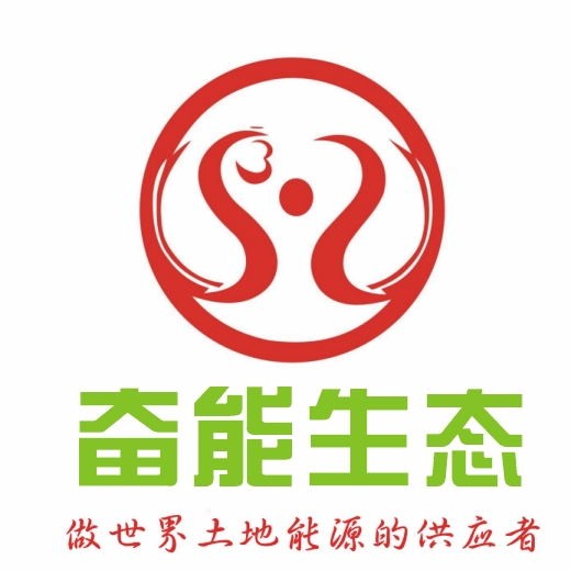 河南奋能生态农业开发有限公司