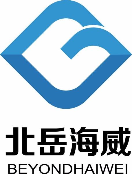 深圳市北岳海威化工有限公司