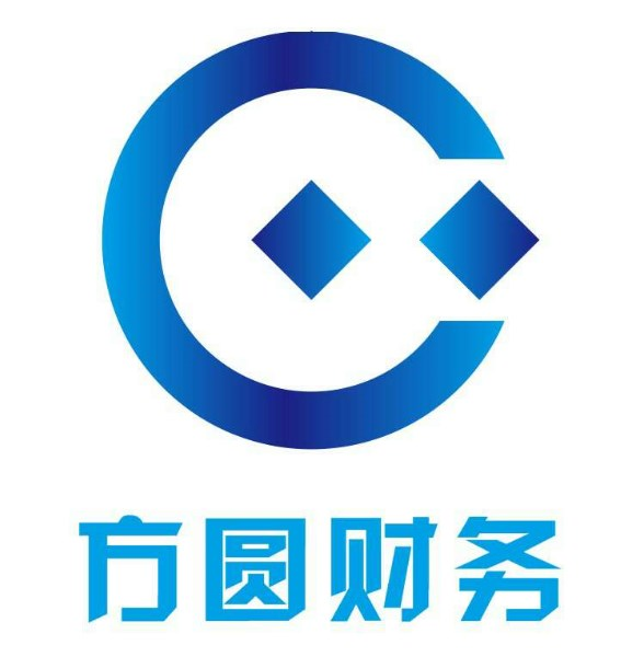 仙游方圓財務咨詢有限公司