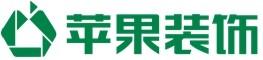 河南紅蘋果裝飾設計工程有限公司