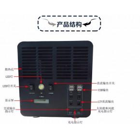 專業游艇電源電池 勞氏船級社認證 微網國際