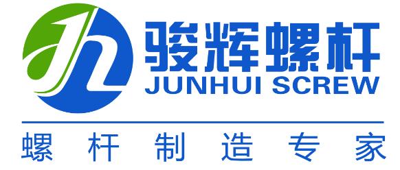 舟山駿輝塑料機械有限公司