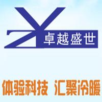 北京卓越盛世科技有限公司