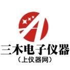 安徽三木電子科技有限公司