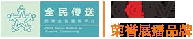 上海速澤網絡科技發展有限公司
