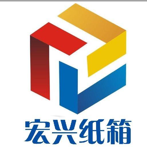 徐州經濟技術開發區宏興紙箱廠