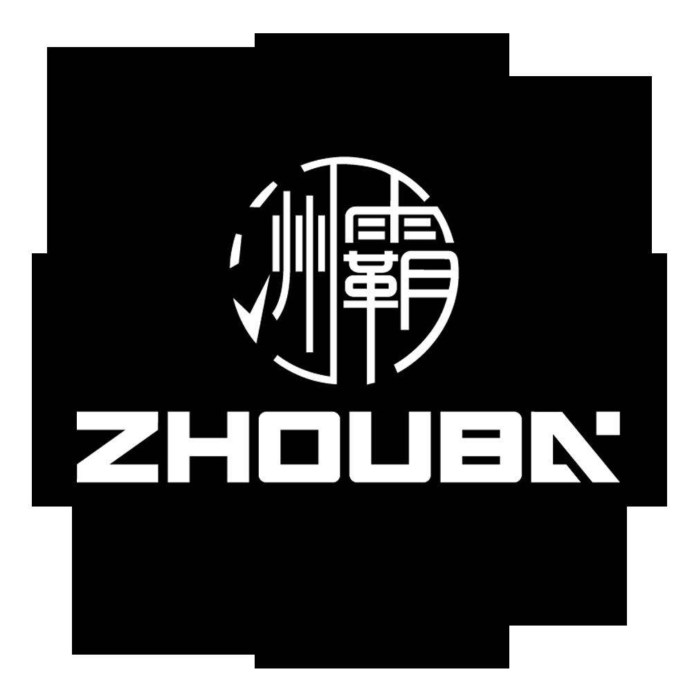 上海洲霸電子商務有限公司