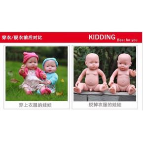 智能說話仿真嬰兒女孩玩具軟膠寶寶早教兒童玩具