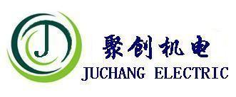 徐州聚創機電設備有限公司