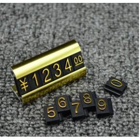 直销圆弧座式标价牌单层价格牌铝合金标价牌商场标签