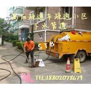 广州污水管清洗抽粪吸污、隔油池沉淀清理、通下水道