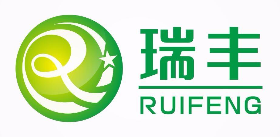 廉江市瑞豐農林再生資源有限公司