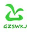 廣西南寧市桂澤生物科技有限公司(微型企業)