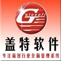 廣州蓋特軟件有限公司