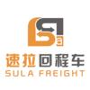 上海速拉網絡科技有限公司