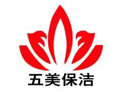 上海五美環境工程有限公司
