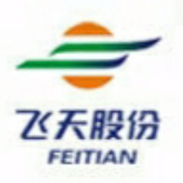 河南飛天農業開發股份有限公司