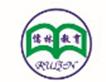 廣州市儒林教育咨詢有限公司