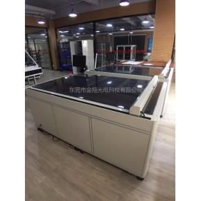 东莞中科蓝海智能视觉科技有限公司