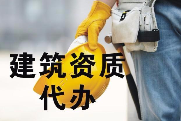 河南北方工程咨詢有限公司