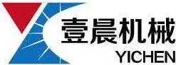 上海壹晨機械設備有限公司
