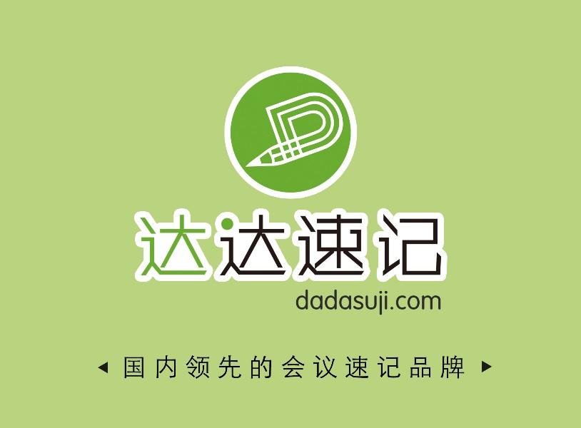 深圳因子科技有限公司