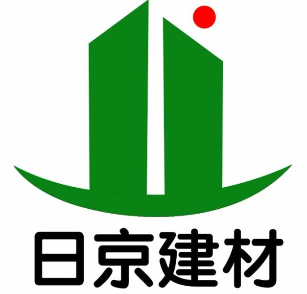 山東日京建材有限公司