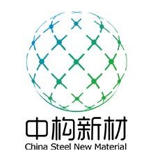 廈門中構新材料科技股份有限公司