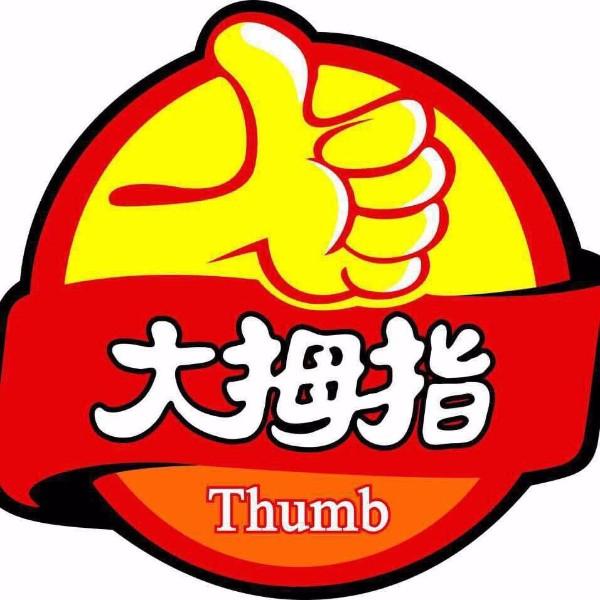 鄭州大拇指游樂園服務有限公司