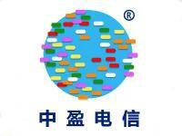 廣州中盈電信科技有限公司