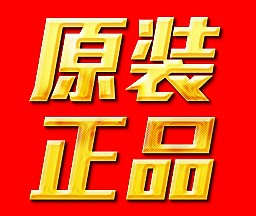 深圳市恒耀达电子有限公司