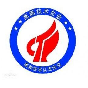 东莞高新企业认证,波波球体育直播app下载申请,科技项目
