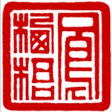 廣州鳳棲梧文化發展有限公司