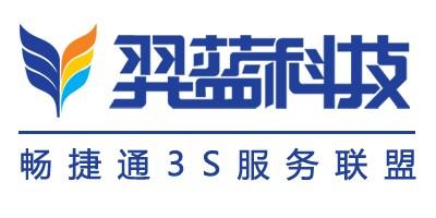 廣州市羿藍電子科技有限公司
