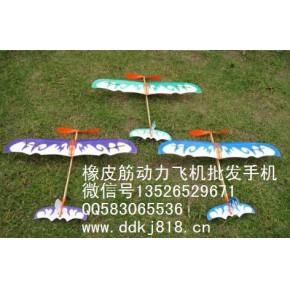 动力滑翔飞机雷鸟雷神航模飞机玩具