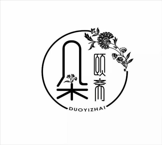 河北朵颐斋食品有限公司