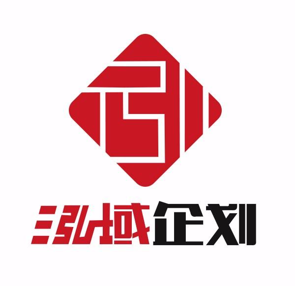 重庆石龙山科技有限公司