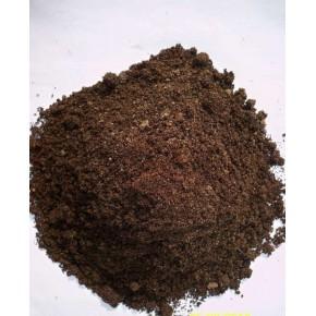 营养土草炭土花树专用肥