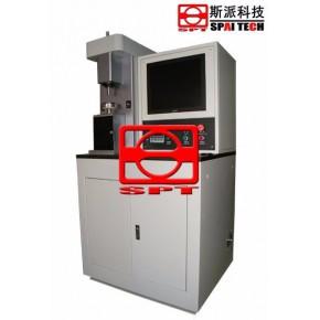 济南斯派 工程塑料高分子材料摩擦磨损试验机 耐磨试验机