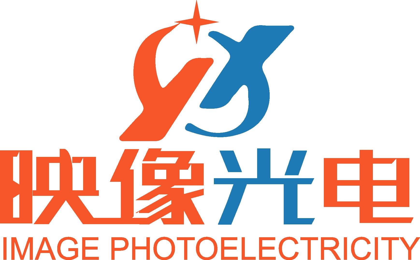 武漢映像光電科技有限公司