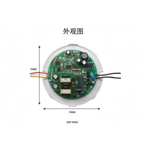 wifi调光模块 APP远程控制 家用开关调光
