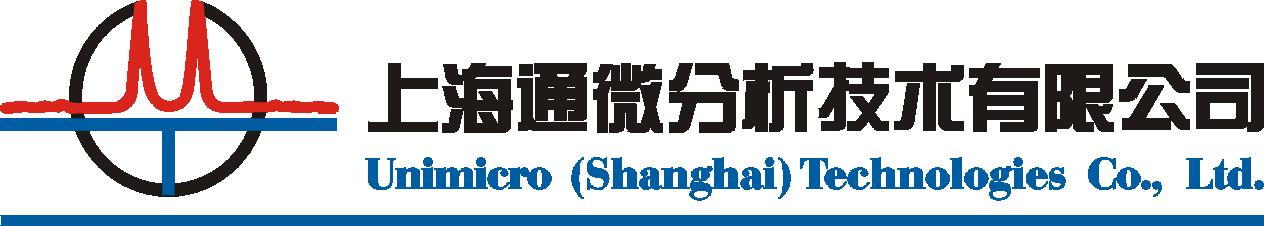上海通微分析技術有限公司