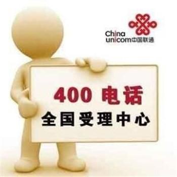 廣州覺羅設計有限公司